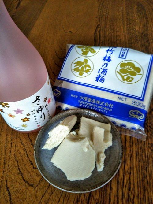 【酒粕石けん】ONE DAYレッスン